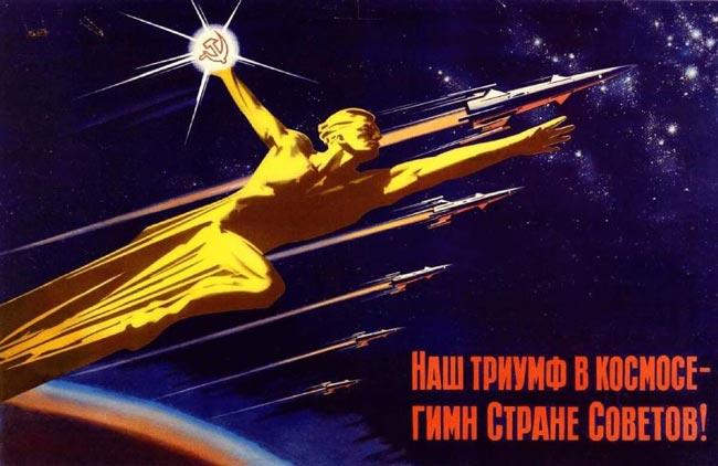 Manifesti propaganda sovietica sulla corsa allo spazio