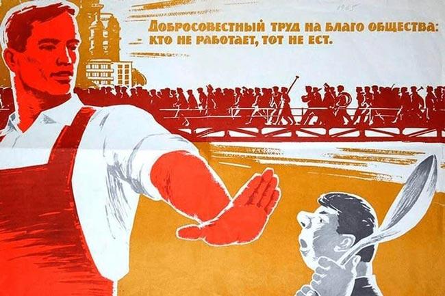 Manifesti propaganda sovietica lavoro