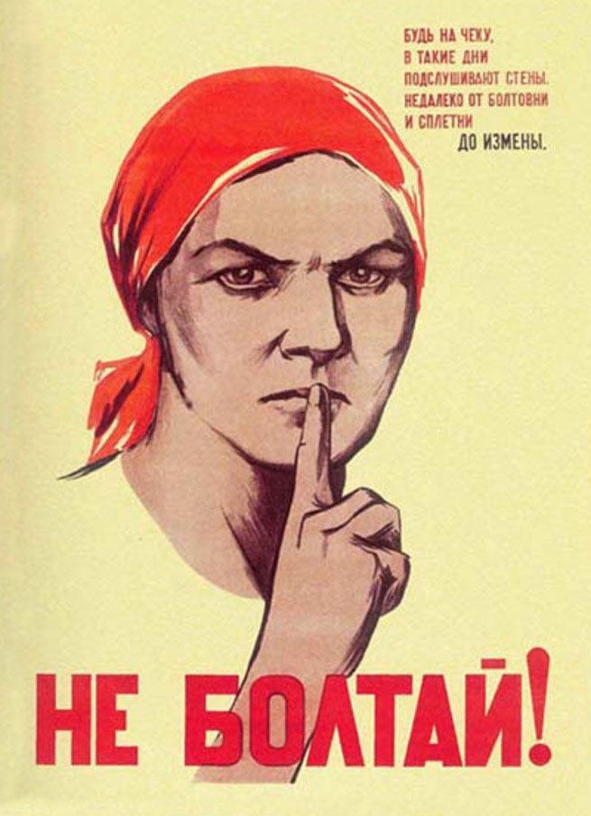 """Manifesti propaganda sovietica """"non parlare"""""""