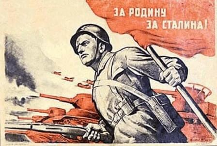 Manifesti propaganda sovietica seconda guerra mondiale