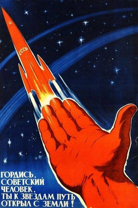 manifesti propaganda sovietica sullo spazio